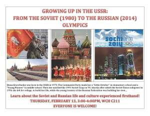 Russian Presentation Flyer 2_Page_1